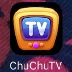 Nursery Rhymes by ChuChu TV App