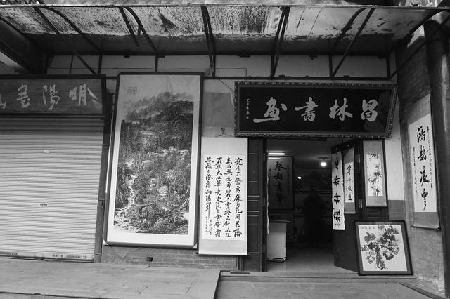 china-1763121_640